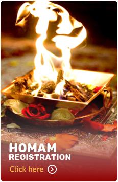 Homam registration
